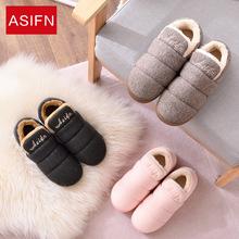 棉拖鞋女冬季软厚底居家地板包跟室内外防滑保暖布艺情侣棉鞋男士