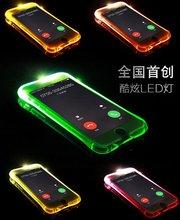 外貿熱銷來電閃手機殼OPPO R11S三星系列來電閃光保護套蘋果VIVO