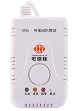 深圳家用一氧化碳报警器生产厂家