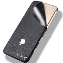 适用iphoneXSmax手机贴膜苹果678plus后膜薄皮纹背侧边XR全覆盖纸