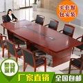 办公家具会议桌批发 实木贴皮烤漆长条洽谈桌长方形办公桌椅组合