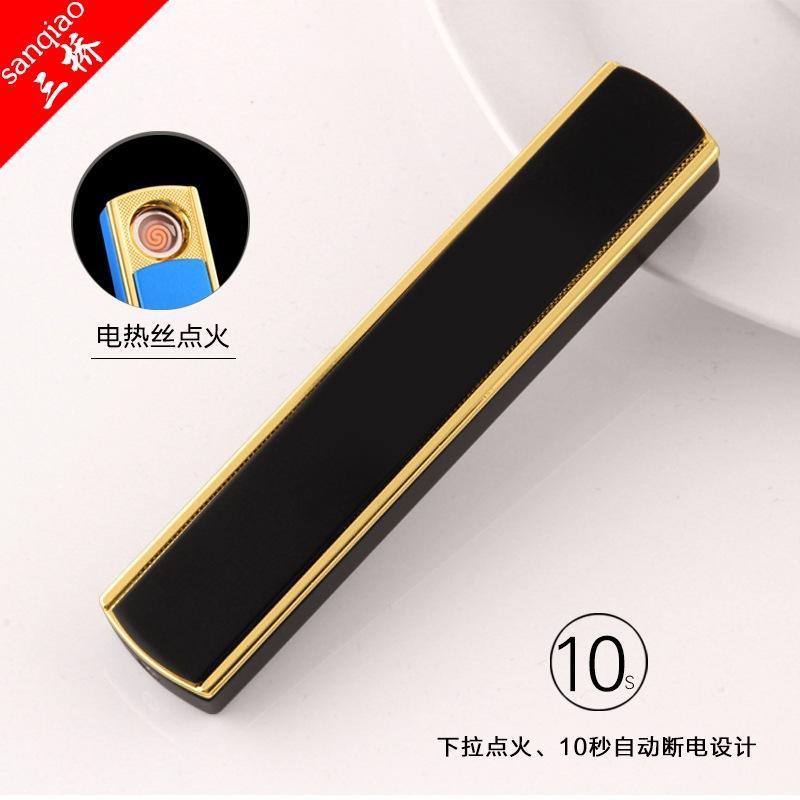 創意金屬長條充電打火機帶金邊USB電子點煙器批發廣告定做HF-03