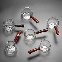 玻璃木把公道杯 加厚 功夫茶具 茶海 手工制作 耐热 高硼硅玻璃
