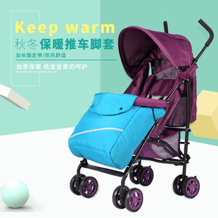 Baby stroller foot cover, general accessories, windshield, cold-proof, thickened and warm, baby umbrella car, winter cushion, cotton pad
