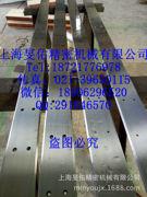 专业生产定制双沿V型(GLV)系列机用直线滚动导轨