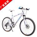 26寸寶馬山地自行車21速24速27速山地車雙碟剎促銷禮品車學生單車