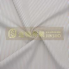 现货供应梭织免烫条纹衬衫布料 超细旦莫代尔涤棉混纺工作服布料