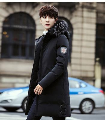 2017新款羽绒服男式中长款韩版修身加厚连帽大毛领保暖外套男士潮