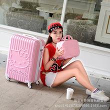 韓版小清新拉桿箱萬向輪女兒童旅行皮箱行李箱包一件代發20寸24寸