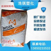 燃料电池53B-53198177