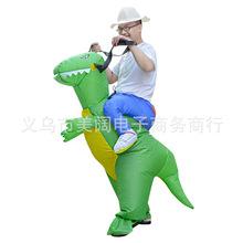 外貿訂單新奇特恐龍服裝坐騎充氣褲子派對演出cosplay表演服裝 一