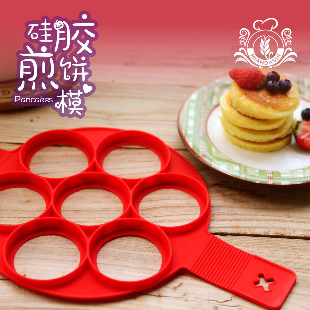 面大师 7连七孔 7孔硅胶煎蛋器  煎饼模具 煎饼带 烘焙工具