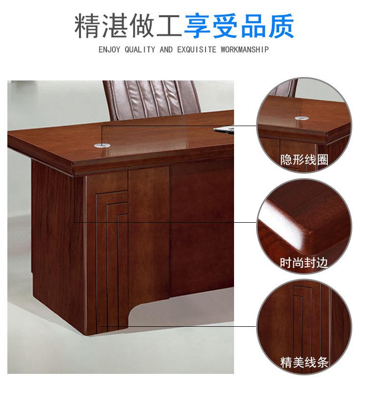 办公桌(2)_02