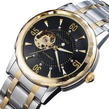 正品波洛克男士手表全自动机械表商务夜光腕表镂空男表防水精钢带