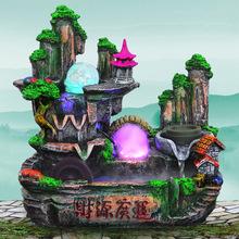 招商一件代发假山家居喷泉风水摆件创意礼品流水风水?#20013;?#30406;景批发
