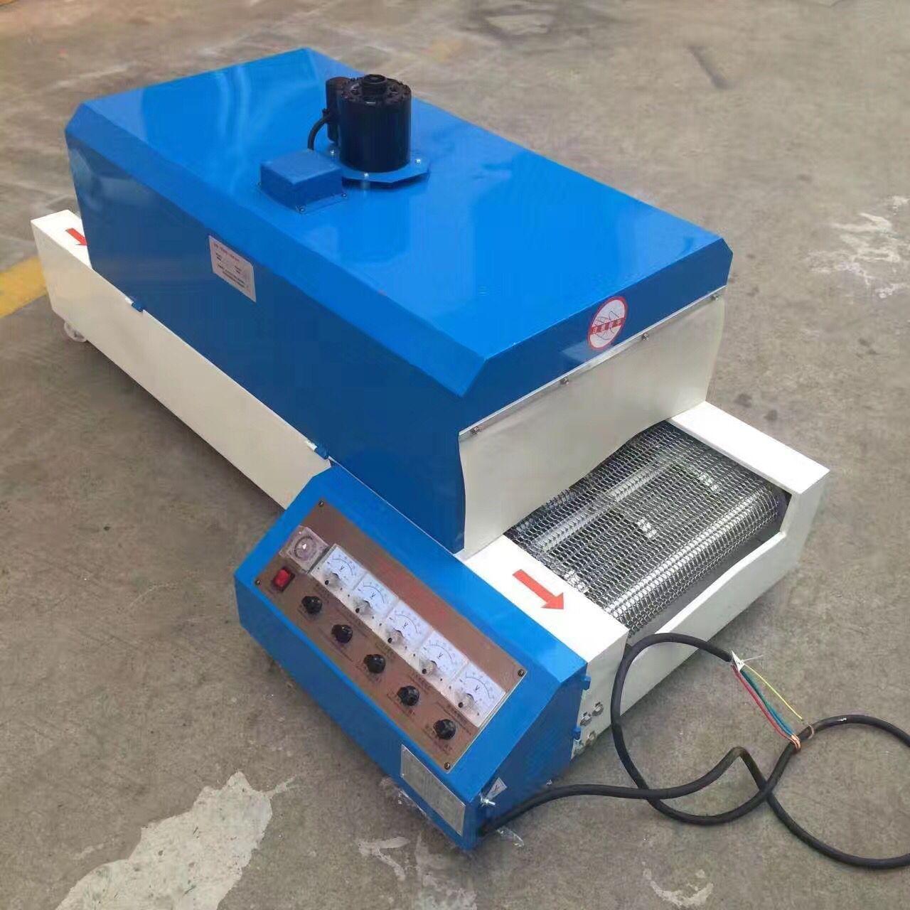 隧道炉套管机_小型烘干机高温流水线热收缩套管机厂家