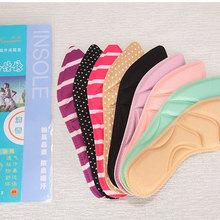 4D按摩减压尖头足弓记忆鞋垫 防磨防痛防滑减震泡棉鞋垫女款
