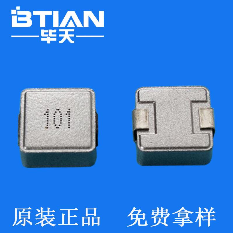 台庆工字型绕线屏蔽电感封胶电感磁胶电感HPC3012TF-4R7M