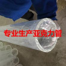 深加工玻璃EFC-13165