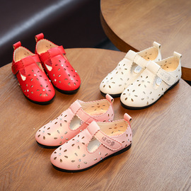 Spring and summer children's shoes  girls shoes children's shoes women's casual shoes