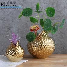 陶瓷花盆 室内外样板房家居花草多肉种植  客厅花瓶摆件工艺品