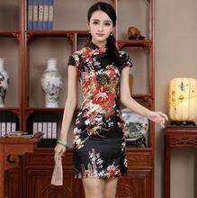新款女短袖絲綢旗袍日常優雅旗袍裙禮儀走秀服裝女迎賓剪彩短款