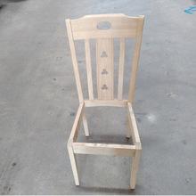 白坯全实木餐椅 白茬餐桌椅餐厅酒店橡木椅子 白胚靠背椅实木凳