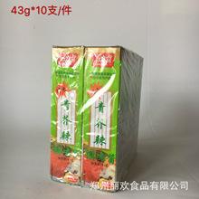 嘉豪食品 劲霸青芥辣43g*10支/件 青芥辣酱 芥末酱 生吃三文鱼酱