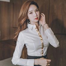 白襯衫長袖女2018春裝新款氣質翻領修身上衣OL通勤職業襯衣
