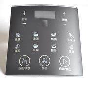 破壁机IMD面板 PVC面贴 薄膜面贴 仪表仪器面板 按键面