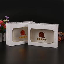厂家直销精美白卡纸开窗保健品包装纸盒 茶叶礼品纸盒定制印logo