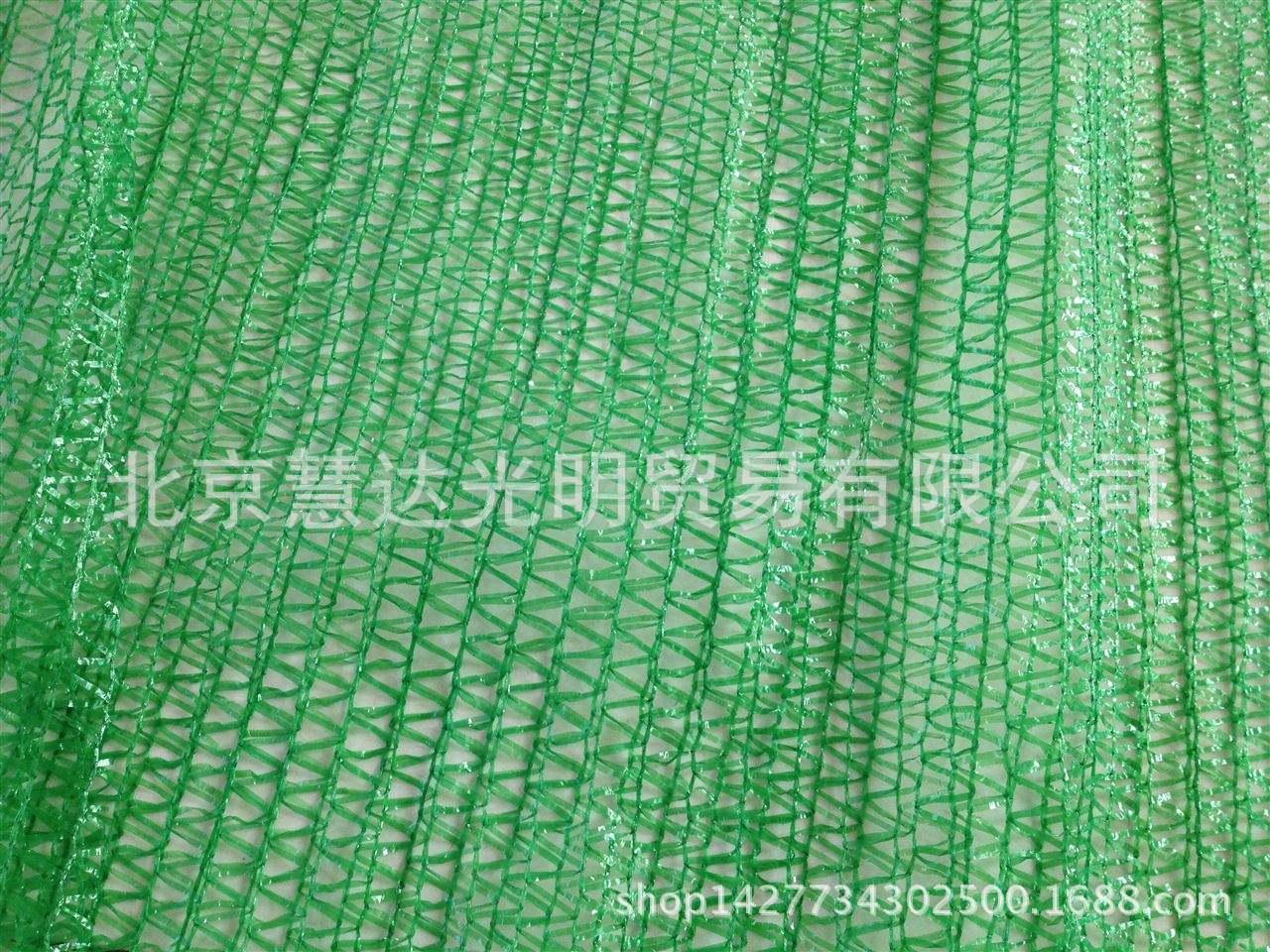 工地施工用防风防尘防砂网 防风拟尘网  盖土网