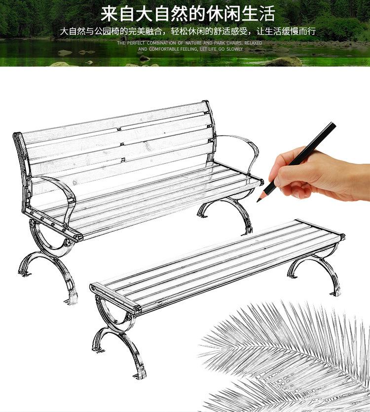 小八字-公园椅 (2)