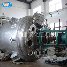 供应10000L/10吨不锈钢反应釜 闭式电加热化工反应设备 反应釜