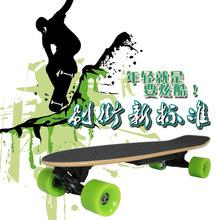 廠家直銷小魚板單驅綠色電動滑板車成人青少年刷街四輪電動車代步