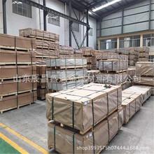 供應7075t6鋁板 5754鋁合金板 5A06鋁板 規格齊全 批發零售