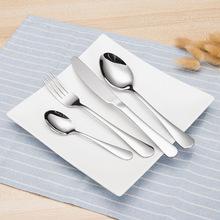 1010不銹鋼餐具西餐牛排刀叉 家居酒店餐具用品不銹鋼餐具刀叉勺