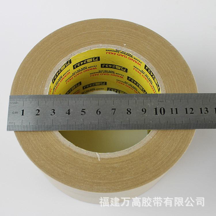 935高温牛皮纸-7