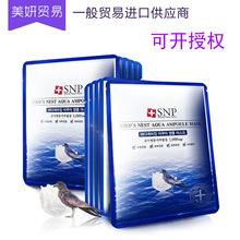 文件夹F640F09C4-64948747