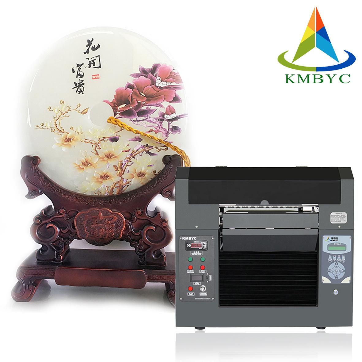 景区工艺礼品打印机 现场任意印花机 快速uv打印机 小型uv机