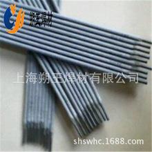 供應D577閥門堆焊電焊條,D577耐磨焊條價格