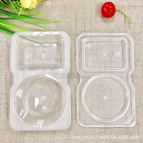 Sauce 1 ounce sốt cốc dùng một lần mảnh cốc nếm hộp nhựa trong suốt bao bì hộp vận chuyển đen Bếp dùng một lần
