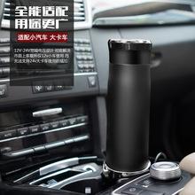 304不銹鋼電熱水壺 便攜式加熱大容量汽車真空保溫杯車載電熱杯