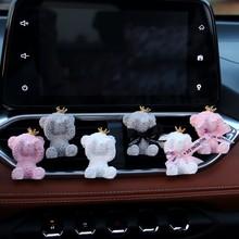卡通汽车香水空调出风口夹可爱泰迪熊装饰石膏车载香薰车内装饰女