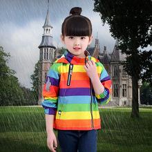 男童新款童裝彩虹條紋夾克中小童春秋款男女童休閑外套