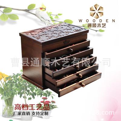 木制 首饰盒 实木收纳盒自 储物盒 厂家定制批发
