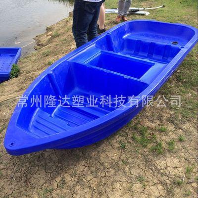 厂家直销抚州2.5米双层加厚塑料渔船宜春双人下网捕鱼钓鱼船