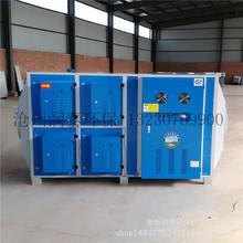 光解催化废气净化器一体机 除臭设备 印刷厂废气处理设备