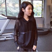 Quần áo thể thao trùm đầu quần áo yoga dài tay áo thun mỏng áo sơ mi lưới openwork yoga chạy áo len nữ Áo thun nữ dài tay