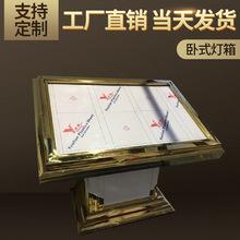 L-4方座臥式燈箱廣告燈箱制作酒店燈箱室內廣告燈箱
